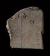 Epopeia De Gilgamesh Pdf