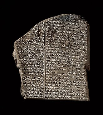 History of poetry - The Deluge tablet, carved in stone, of the Gilgamesh epic in Akkadian, circa 2nd millennium BC.
