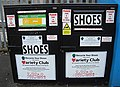Goody Two Shoes - geograph.org.uk - 1544797.jpg