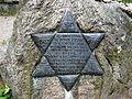 Grób zbiorowy Żydów z Tykocina - las łopuchowski 7.jpg
