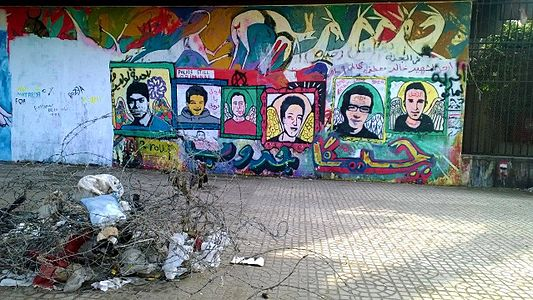 Graffiti at Tahrir square.jpg