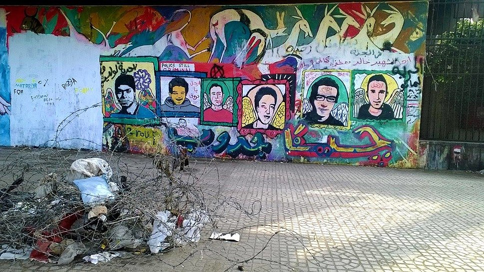 Graffiti at Tahrir square