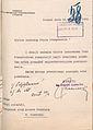 Gratulacje dla Cyryla Ratajskiego z okazji otrzymania Legii Honorowej (03).jpg