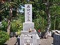 Grave of Yukio Mishima.jpg
