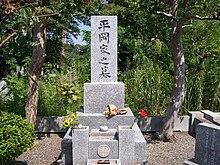"""Résultat de recherche d'images pour """"mishima yukio+TOMBE"""""""