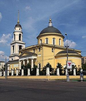 Bolshaya Nikitskaya Street - Image: Great Ascension Church Nikitskie Gates Moscow