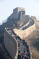 Great Wall Badaling (6352299784).jpg