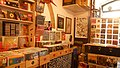 Groovie Records, Lisboa 04.jpg