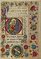 Guglielmo Giraldi (Italian, active 1445 - 1489) - Initial D- The Virgin and Child - Google Art Project.jpg