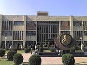Guru Nanak Dev University3