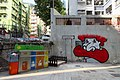 HK 上環 Sheung Wan 摩羅下街 Lower Lascar Row Grafitti wall picture red moustache facial hair March 2018 ix2 04.jpg
