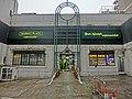 HK 北角半山 雲景道 33 Cloud View Road Market Place Daily Farm Shopping Centre entrance Apr-2014 outside carparks.JPG
