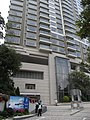 HK 大圍 Tai Wai Tin Sam Street 名家匯 Hill Paramount main entrance April-2011.JPG