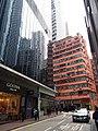 HK 灣仔 Wan Chai 皇后大道東 Queen's Road East Shui Cheung Building red near Yan Wah Street n Gap Road January 2019 SSG 01.jpg