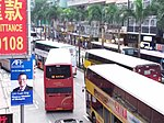 HK 灣仔 Wan Chai 軒尼斯道 Hennessy Road AFF 亞洲金融論壇 Asian Financial Forum banner Finance Minister of Malaysia 林冠英 Lim Guan Eng Bus A11 Cityflyer January 2019 SSG.jpg