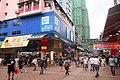 HK 荃灣 Tsuen Wan 大河道 Tai Ho Road July 2018 IX2 Fubon Bank n Bonjour shop.jpg