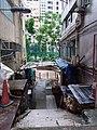 HK 西環 Sai Ying Pun 皇后大道西 Queen's Road West 西湖里 Sai Woo Lane Playground n stone stairs August 2018 SSG.jpg