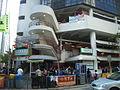 HK Aberdeen Market Stairs Chengtu Road 成都道.JPG