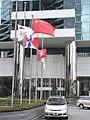 HK Admiralty 金鐘 萬豪酒店 JW Marriott Hotel 下半旗 Half-mast flags Aug-25-2010.JPG