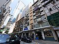 HK CWB 銅鑼灣 Causeway Bay 禮頓道 Leighton Road view 新會道 Sun Wui Road Hysan Avenue October 2019 SS2 01.jpg