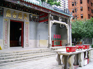 Tin Hau, Hong Kong - Tin Hau Temple, from which the area derives its name.