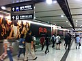 HK Central MTR 香港站 Hong Kong Station interior signs visitors Sept-2011.jpg
