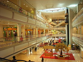 The Laguna Mall - Interior of The Laguna Mall (2007)