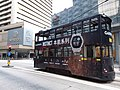 HK Sheung Wan Des Voeux Road tram 142 body ads Garmin Watches Wing On Centre Dec 2018 SSG.jpg
