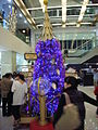 HK Xmas 海港城 Harbour City night R02 12-2009 Tree Purple.JPG