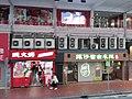 HK tram 7 view 港島東區 Eastern District 西灣河 Sai Wan Ho 筲箕灣道 Shau Kei Wan Road March 2021 SSG 21.jpg
