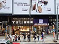 HK tram view CWB Causeway Bay Yee Wo Hong Kong Building sidewalk shops Street August 2019 SSG 02.jpg