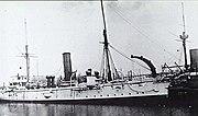 HMS Cossack 6 inch sponson gun AWM 302167