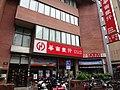 HNCB Xizhi Branch 20131014.jpg