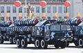 HQ-9 at the China's 60th anniversary parade.jpg