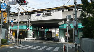 Hachimanyama Station - South side of elevated station