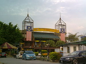 Kajang - Bangunan Dato' Nazir where Sate Kajang Haji Samuri is situated