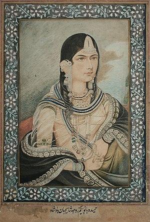 Hamida Banu Begum - Hamida Banu Begum