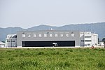 Hangar of JGSDF Vice-Camp Miho May 27, 2018 01.jpg