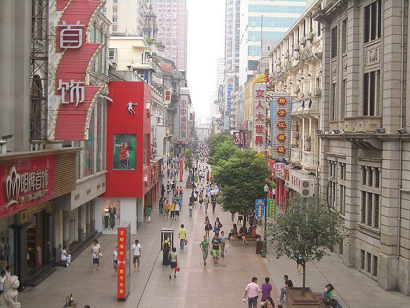 Hankou-Hanjiang-Lu-0247.jpg