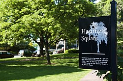 Hastings Square sign.jpg