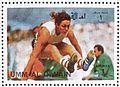 Heide Rosendahl 1972 Umm al-Quwain stamp.jpg