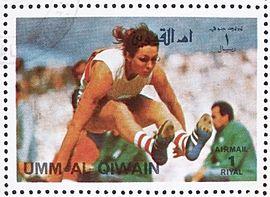 Heide Rosendahl 1972 Umm al-Quwain stamp