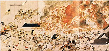 Night attack on the palace of Sanjō (detail from a scroll painting)