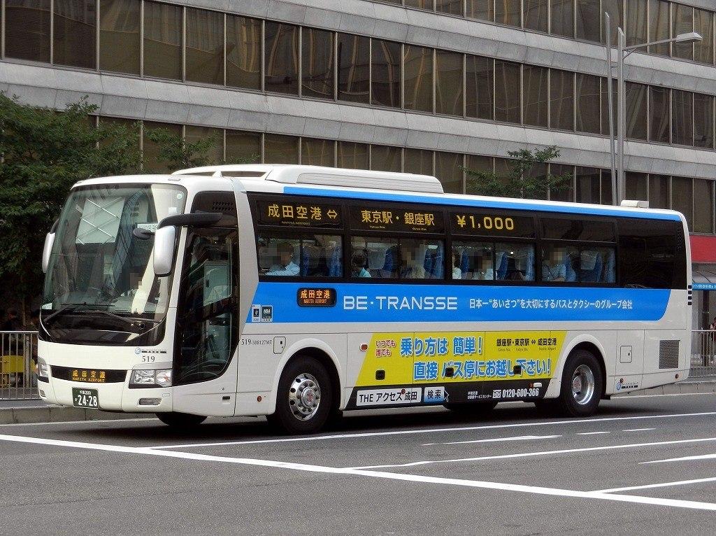 Heiwa-kotsu-519