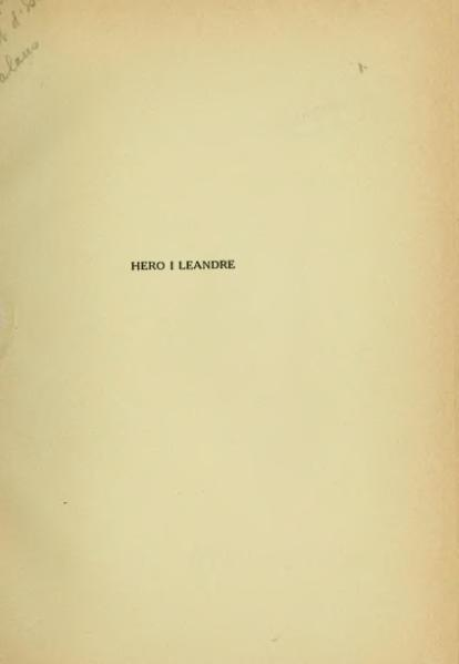 File:Hero i Leandre (1915).djvu