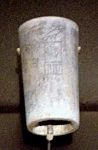 Hetepsekhemwy-BoneCylinderInscribedSerehk BrooklynMuseum.png