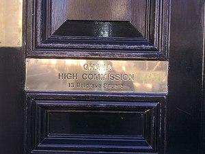 High Commission of Ghana, London - Image: High Commission of Ghana in London 2