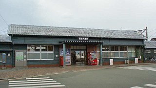 Higo-Ōzu Station Railway station in Ōzu, Kumamoto Prefecture, Japan