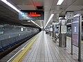 Higobashi Station Platform.jpg