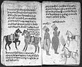 Hindi Manuscript 191, fols. 42 verso 43 rect Wellcome L0024235.jpg